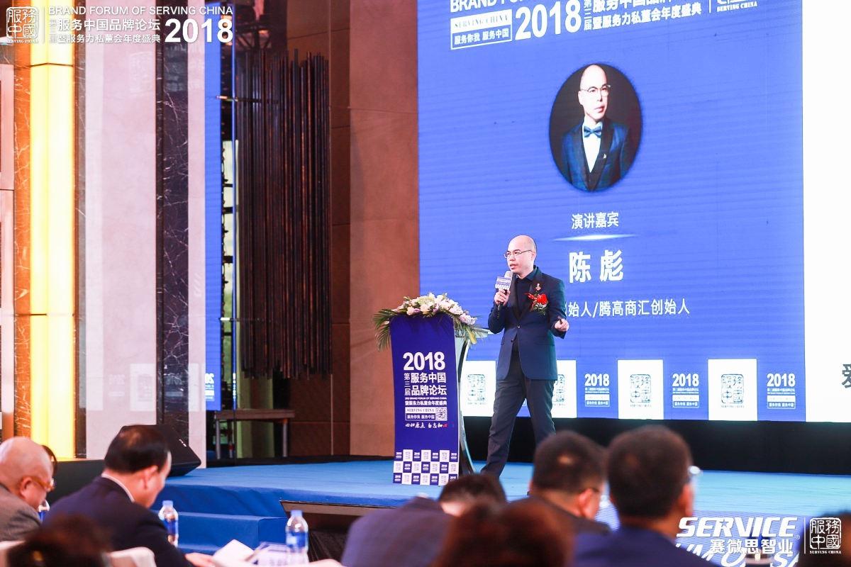 爱尤生活品牌创始人、腾高商汇创始人陈彪.jpg